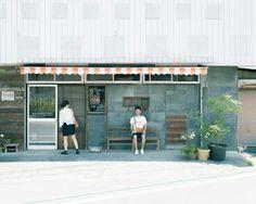 Keishin Ukai's little shop Kageyama Tobio, Haikyuu, Film Photography, Street Photography, The Wombats, Japanese Aesthetic, Japan Photo, Japanese Streets, Karasuno