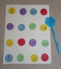 18 toddler & preschool friendly hands-on activities that promote Arabic learning! Get a baking tray, fill it with rice and have kids trace Arabic letters in the rice. Great for letter recogniti…