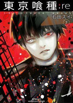 Tokyo Ghoul:re Volume 7 Tokyo Ghoul, Kaneki, Lacuna, Anime Version, Light Of My Life, Kenma, Game Art, Anime Characters, Illustration Art