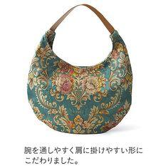 ヨーロッパの古着屋さんで見つけたようなゴブラン織りバッグの会   フェリシモ