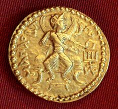 Reverse of gold coin of the Kushan Empire, possibly of Vasudeva I. Manaobago depicted on the reverse.