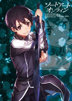 Manga Anime, Sao Anime, Kirito Kirigaya, Kirito Asuna, Kirito Sword, Sword Art Online Kirito, Gun Gale Online, Arte Online, Online Art