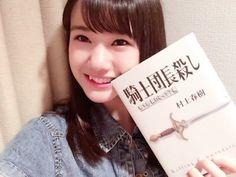 frankgenesis: Morning Musume '17