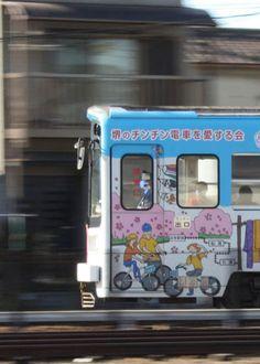 路面電車の流し撮り:haru-station ブログ