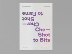 TwoSomes print designed by Patrick Fry. #Design #Print
