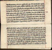 Veda – Wikipedia