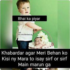 Hahaha bhaiya..!!