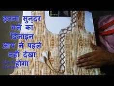 Hi Friends, In this video I will show you very creative and unique And Stylish Neck Design Cutting And Stitching in Hindi. creative Neck Design for kurti/suit Neck Designs For Suits, Kurti Neck Designs, Dress Designs, Kamiz, Baby Dresses, Stitching, Tank Man, Neckline, Boho