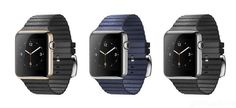 Novedad: Zeaplus clonará el Apple Watch con el Zeaplus G2