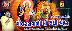 """""""Original"""" Gaman Santhal,Darshna Vyas    Full Audio Songs Jukebox    Gol..."""