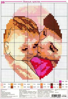 mother and baby cross stitch