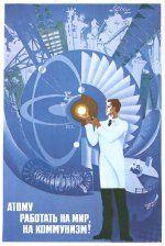 Плакаты 1985 год. Космос. ::: альбом Дореволюционные и советские плакаты ::: КРЕАТИВ » Старое фото / рис / фото 390076 802 x 1200 io.ua