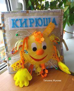 Tatyana Zhukova Silent Book, Felt Kids, Crafts For Kids, Arts And Crafts, Activity Mat, Felt Quiet Books, Flower Pillow, Fidget Toys, Busy Book