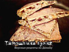 Сырно-сырная кесадилья (с Атаки) по Дюкану