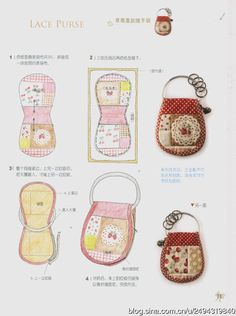 [Reservado] una costura en un mosaico de pequeños objetos + papel maché: