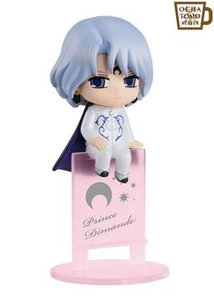 Megahouse Ochatomo Series Sailor Moon Night & Day Prince Demande Dimande Figure #Megahouse