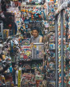 Color Street Photography Of Tokyo By Rk Capture The Spirit Farbige Straßenfotografie Von Tokio Von Rk Capture The Spirit - Besondere Tag Ideen Urban Photography, Abstract Photography, Film Photography, Spirit Photography, White Photography, Japanese Photography, Photography Studios, Photography Ideas, Nature Photography