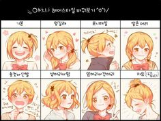 Yachi is so adorable!!