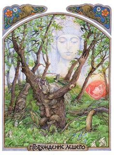 "folkthings:    Viktor Korolkov ""Пробуждение лешего"" (en. ""Leshy's awakening"")Leshy is a male woodland spirit in Slavic mythology who protects wild animals and forests."