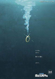 デザイナーが息してる…「ドラえもん」の新作映画ポスターは日本の映画広告を変えられるか? - Togetterまとめ