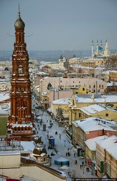 """The Bogoyavlenskaya bell tower is a highest ancient building in Kazan. Nice Nice...., it nearly looks unreal. For people who love old architecture Russia is the gold mine ,The Tsars did fantastic things , City like St.Petersburg ,Kazan .... are beauties."""