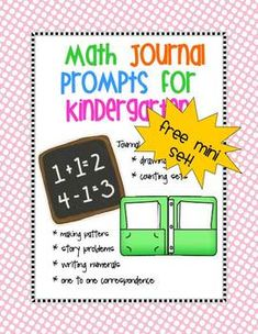 TpT Freebie:  This is a sample of what the Math Journal Prompts for Kindergarten is like. These prompts were created for just this download and are not part of t...