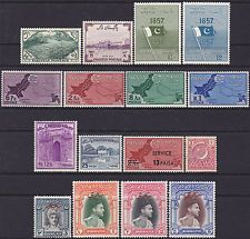 16 Different Pakistan & Bahawalpur 1948-1970 3p-5r & 13p-25p MNH MH Used Stamps