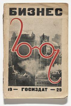 Aleksandr Rodchenko Biznes. Sbornik literaturnogo tsentra konstruktivistov (Business: Collection of the Literary Center of Constructivists) 1929