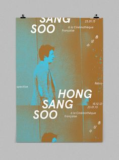 Paul Gacon → Hong Sang-soo