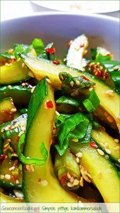Dit is een recept voor een simpele pittige komkommersalade die je gemakkelijk binnen tien minuten op tafel kunt zetten. Het recept is gebaseerd op het Koreaanse bijgerecht Oi-Muchim.