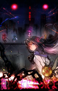 World of Our Fantasy Madoka Magica, Tomoe, Anime Manga, Anime Art, Sayaka Miki, Sailor Venus, Sailor Mars, L Lawliet, Pokemon Fusion