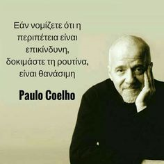 Unique Quotes, Clever Quotes, Inspirational Quotes, Big Words, Greek Words, Greek Phrases, Thankful Quotes, Gratitude Quotes, Text Quotes