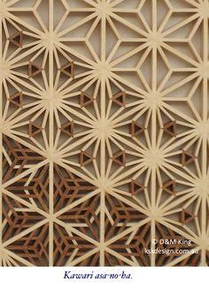 Asa-no-ha and variations Wooden Pattern, Hexagon Pattern, Pattern Design, Japanese Woodworking, Woodworking Box, Woodworking Projects, Residential Interior Design, Contemporary Interior Design, Zen Furniture