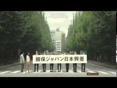 損保ジャパン日本興亜新TV-CM - YouTube