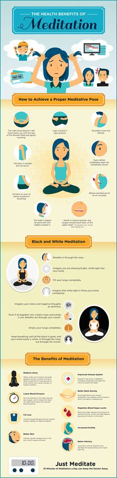 Health Benefits of Deep Relaxation 1. INCREASED IMMUNITY 2. EMOTIONAL BALANCE 3. INCREASED FERTILITY 4. RELIEVES IRRITABLE BOWEL SYNDROME 5. LOWERS BLOOD PRESSURE 6. ANTI-INFLAMATORY 7. CALMNESS