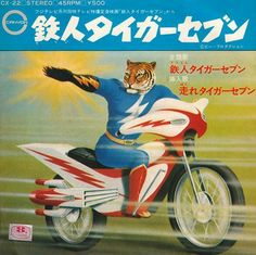 tiger biker...I would love to hear whatever this is....