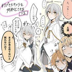 Mutsunokami Yoshiyuki, Nikkari Aoe, Anime Artwork, Manga Games, Touken Ranbu, Anime Guys, Sword, Pixiv, Twitter
