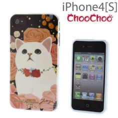 Jetoy ChooChoo Cat Soft Cover for iPhone 4S/4