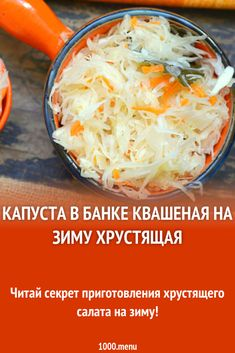 Cabbage Recipes, Preserves, Pickles, Food And Drink, Menu, Canning, Vegetables, Chef Recipes, Cooking