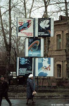 Политические плакаты на улице города (неустановленное место)