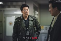 Kyung Soo Jin, Jae Yoon, Lee Hee Joon, Mouse Pictures, Watch Korean Drama, Picture Comments, Lee Seung Gi, Mystery Thriller, The A Team