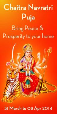 Navaratri is known for Sadhana and Siddhi. Navaratri is being to start from 31 March 2014 to 08 April Chaitra Navratri, Navratri Images, Happy Navratri, Green Sari, Four Arms, Vastu Shastra, Knowledge And Wisdom, Durga Goddess, Sanskrit