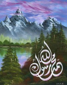 DesertRose...Print of original painting Muhammad rasool Allah by ArtByLeila