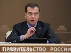 """Свежие новости сегодня 18.04.2017 Медведев :""""Будет отремонтировано 5 тыс..."""