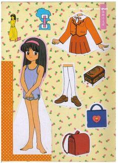 변신마법소녀물인 리리카.. 너스엔젤이라는 제목으로도 알려진 작품이죠!! 마무리가 좀 껄쩍지근했던