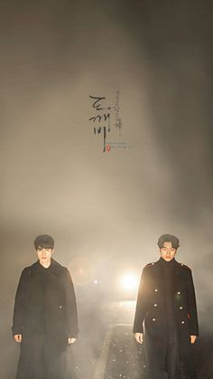 Goblin - never have I laughed and cried so much while watching a K drama. K Drama, Drama Fever, Drama Film, Drama Movies, Goblin The Lonely And Great God, Goblin Gong Yoo, Lee Dong Wook Goblin, Yoo Gong, K Wallpaper