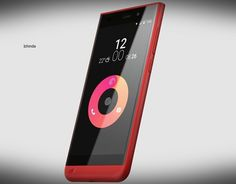 Obi Worldphone SJ1.5 Price,Obi Worldphone SJ1.5 Price in India,Obi Worldphone SJ1.5 Release date,Obi Worldphone SJ1.5 specifications,Obi Worldphone SJ1.5