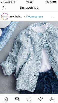 How to make a Knitted Kimono Baby Jacket - Free knitting Pattern & tutorial - Sa. : How to make a Knitted Kimono Baby Jacket – Free knitting Pattern & tutorial – Sa… – Free Knitting Patterns Uk, Baby Knitting Free, Knitting For Kids, Knitting Ideas, Knitting Projects, Crochet Jacket, Knit Jacket, Crochet Cardigan, Crochet Baby