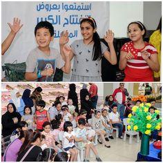 فعاليات الاطفال في #سيفكو القرين Kids Activities at Saveco Al Qurain Store
