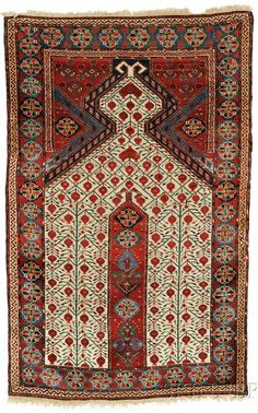 195 Best Prayer Rugs Images In 2019 Prayer Rug Rugs